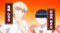Shirou and Osamu OP