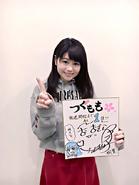 Countdown-1 Naomi Ōzora - Kiriha