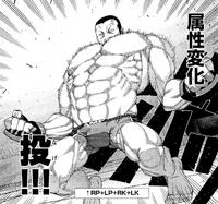 Hiroki Throwing Form