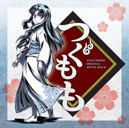 Tsugumomo OST Cover.png