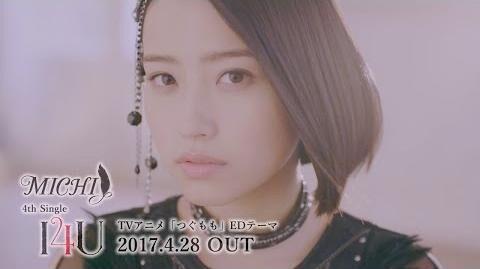 【MICHI】4th_Single「I4U」MV_Short_ver.【つぐもも】