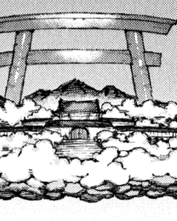 Takamagahara Manga.png
