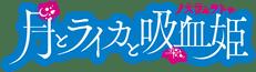 Tsuki laika nosferatu Wiki