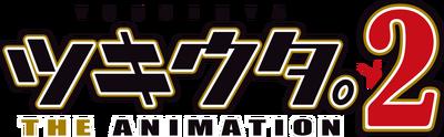 Tsukiani 2 logo.png