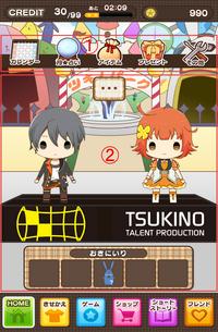 Tsukino Park - My Room (Home Screen).png