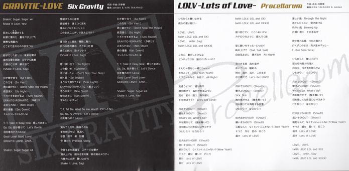 Tsukiuta THE ANIMATION Theme Song CD - Lyric.png