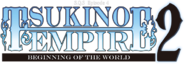 Tsukino Empire 2 (logo)