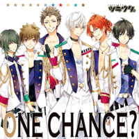 ONE CHANCE?.png