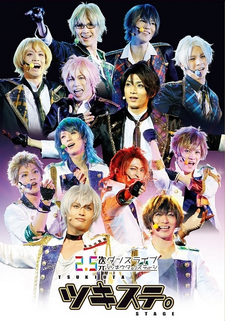 """""""2.5 Dimension Dance Live Tsukiuta. Stage"""" Animate Limited Edition.png"""