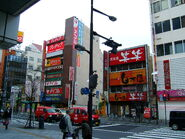 Tsuchiura center-1820