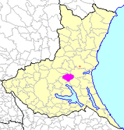 Ibaraki Minori-town