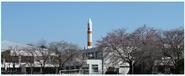 Azuma Elementary Rocket Tsukuba