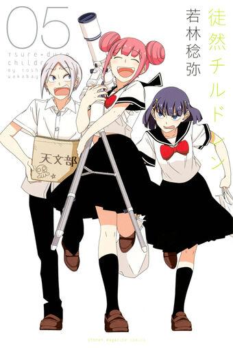 Featured image of post Tsurezure Children Manga Cover