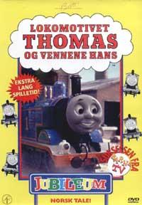 Anniversary (Norwegian VHS/DVD)
