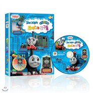 ThomastheLittleEngineandFriends6Vol1DVDcover+disc