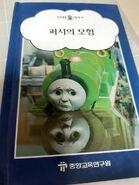 56.KoreanTelevisionSeriesBook