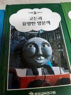 58.KoreanTelevisionSeriesBook