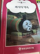 53.KoreanTelevisionSeriesBook