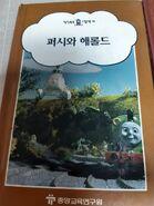 50.KoreanTelevisionSeriesBook