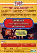 MarionandthePipe(ChineseDVD)BackCover