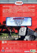 SpencertheGrand(ChineseDVD)backcover