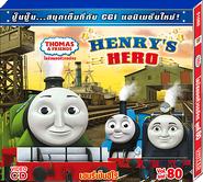 Henry'sHero(ThaiVCD)