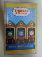 Thomas'trainyardtrackscasette