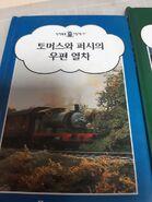 57.KoreanTelevisionSeriesBook
