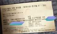 CircusComestoTownKoreanTicket(Daegu)