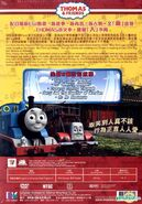 RacetotheRescue(ChineseDVD)BackCover