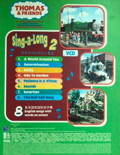 Sing-a-Long2VCDBackCover.jpg