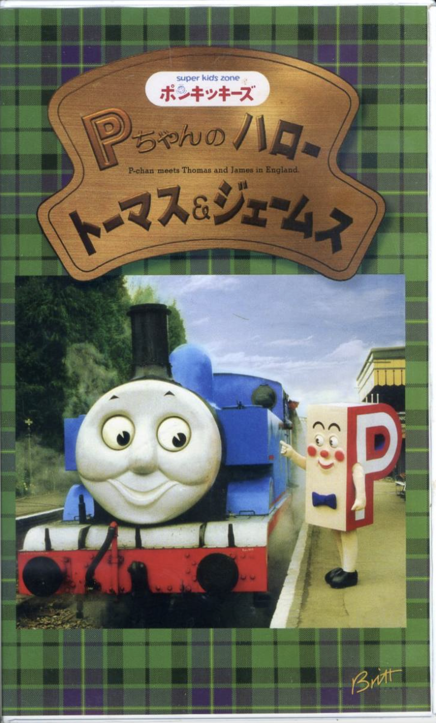 Hello Thomas and James