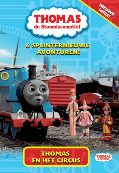 Thomas and the Circus (Dutch DVD)