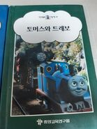 46.KoreanTelevisionSeriesBook