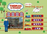 ThomastheTankEngine5Vol2DVDMenu1
