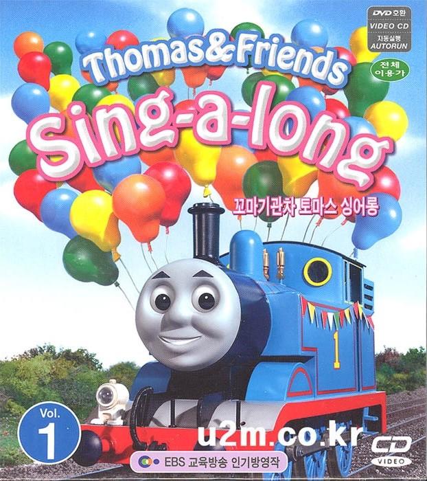 Thomas & Friends Sing-A-Long Vol.1 (Korean DVD)