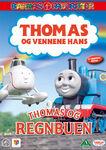 ThomasandtheRainbow(NorwegianDVD)