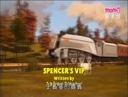 Spencer'sVIPTaiwaneseMandarinTitleCard