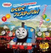 SteamTeam75JapanesePromo