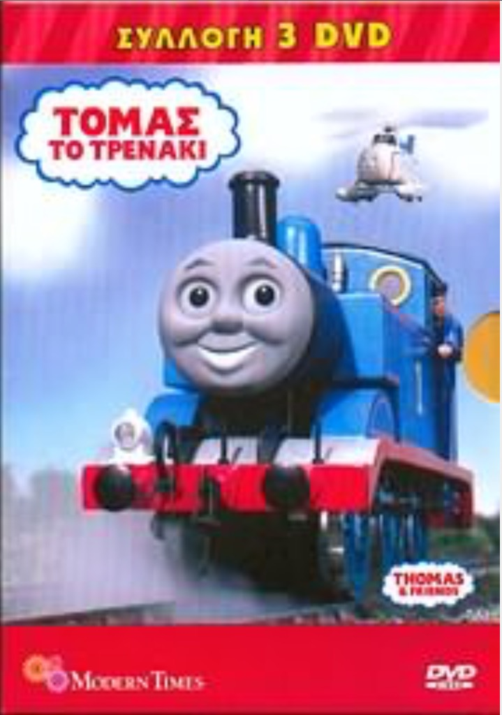 3 DVD Boxset 1