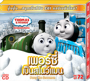 PercytheSnowman(ThaiVCD)