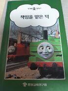 47.KoreanTelevisionSeriesBook