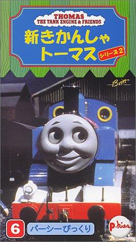 New Thomas the Tank Engine 2 Vol.6