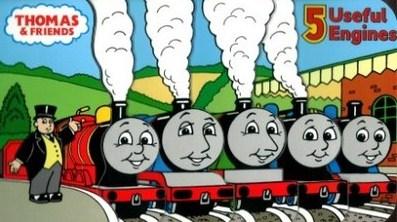 5 Useful Engines
