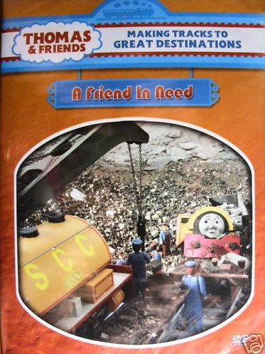 A Friend in Need (Philippine DVD)