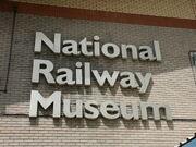 NationalRailwayMuseum.jpg