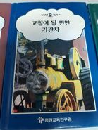 45.KoreanTelevisionSeriesBook
