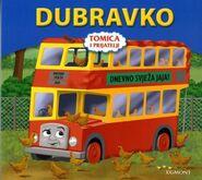 BulgyStoryLibraryBook(Croatian)