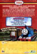Toby'sNewWhistle(ChineseDVD)BackCover