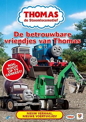 Thomas' Trusty Friends (DVD)